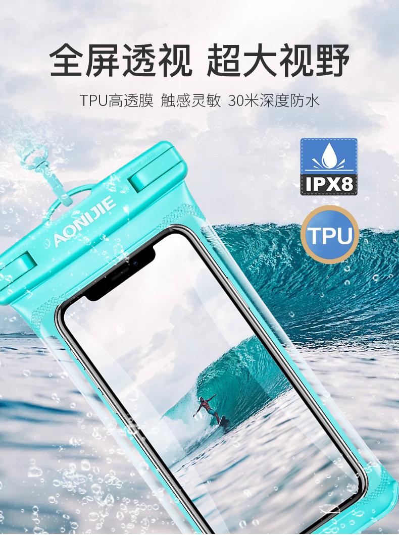 手机防水袋游泳潜水漂流透明防水密封防尘触屏挂脖外卖骑手潜水套商品详情图