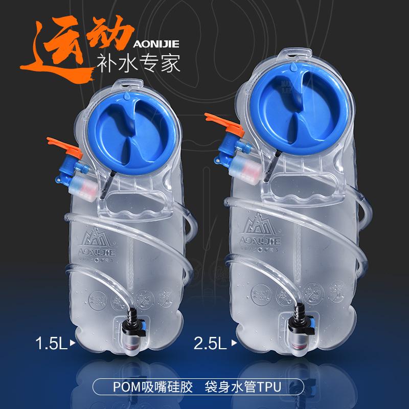 Заумный нигерия победа на открытом воздухе движение питьевой мешок вода мешок сгущаться T кожзаменитель напрямик бег рюкзак сложить гидратация 1.5L 2.5L