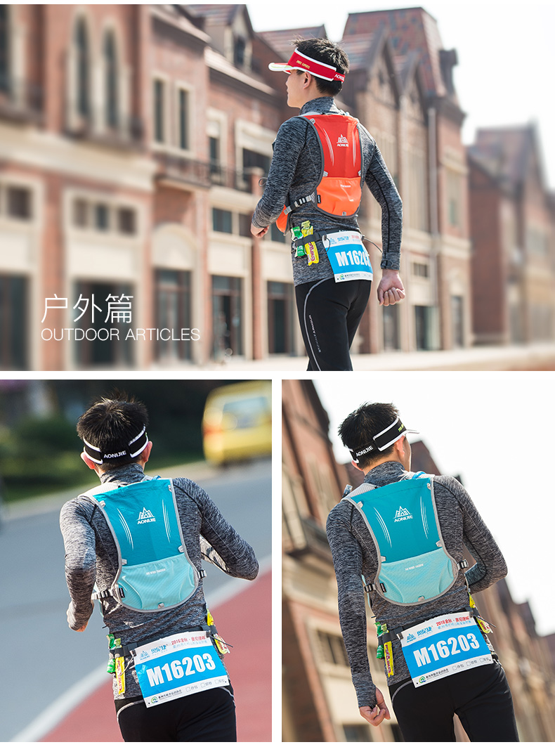 越野跑步马拉松背包水袋包水壶户外骑行超轻便携运动男女