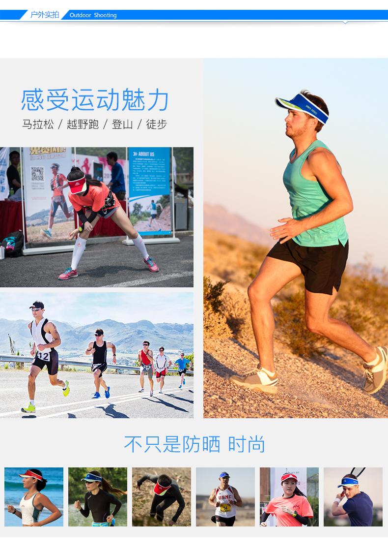 东莞运动人 手臂包跑步手机臂包手腕包5.5寸臂套苹果触屏防水oppo