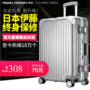 Travel Friends Ito伊藤拉杆箱女旅行箱行李箱男万向轮20寸登机箱