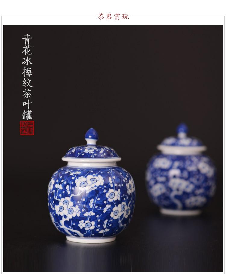 长物居 景德镇手绘青花冰梅纹陶瓷茶叶罐茶仓小号 江西瓷业公司
