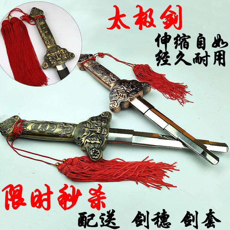 Телескопический меч Меча мечты Тайцзи со складыванием Эффективность реквизита усаживает утреннее упражнение мечом фитнес легкий взвешенный меч без мечты