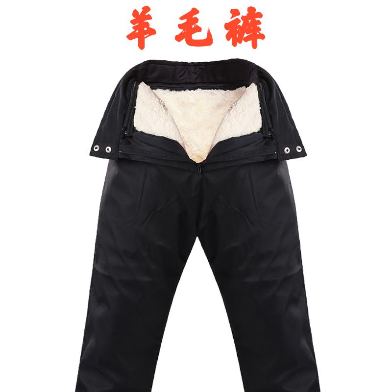 Цвет: Шерстяные брюки