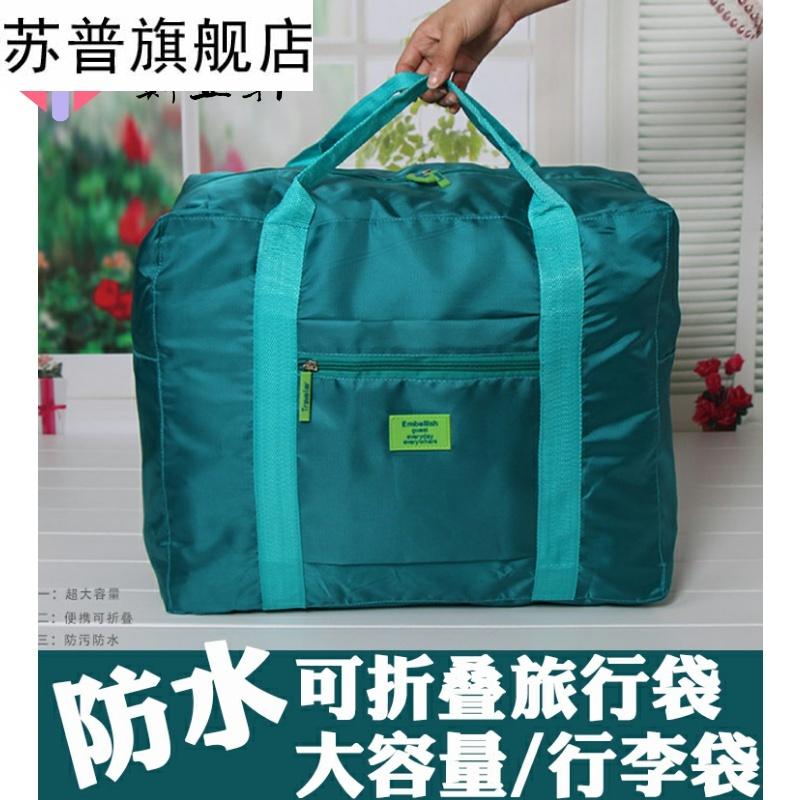 . Phiên bản tiếng Hàn của túi du lịch xách tay siêu lớn dung lượng lớn không thấm nước tay nâng túi lưu trữ du lịch gấp ngắn - Túi du lịch