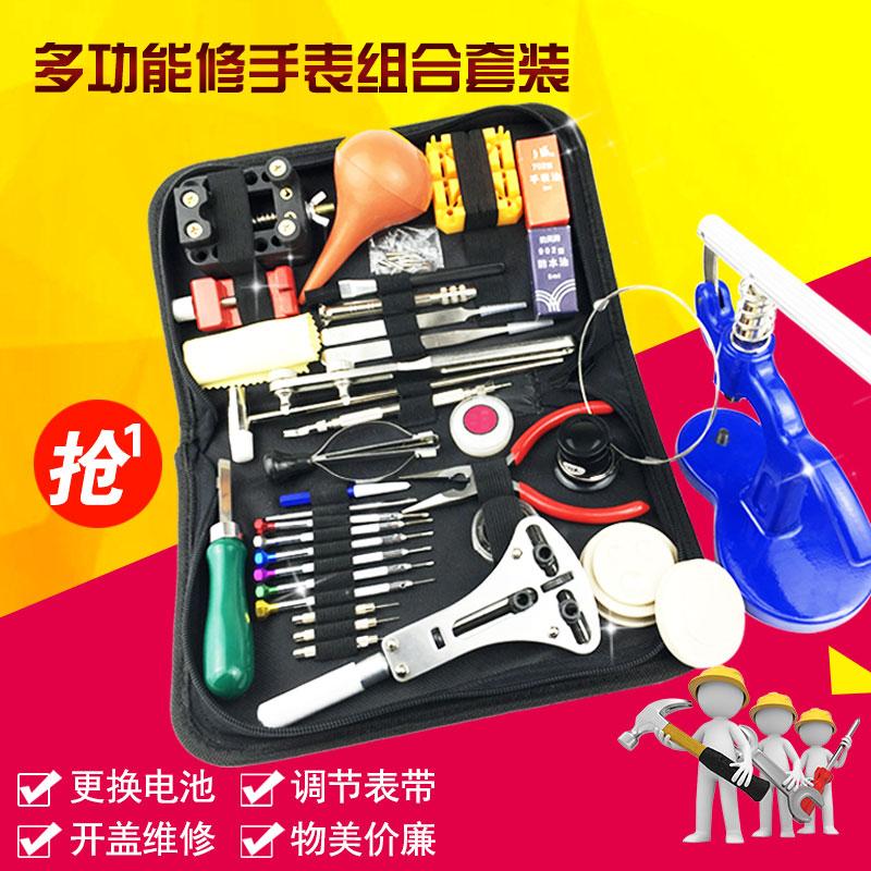 После снятия инструмента ремонта со стола корпус Измените ремень аккумулятора, чтобы отрегулировать ремень, чтобы открыть часы корпус пресс корпус Комбинация часов комплект