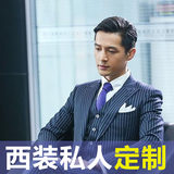 Suit custom-made men's high-end custom-made handmade high-end tailored suit Hu Ge the same style of men's jacket clothes double breasted