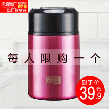 Self-supporting 焖 beakers large-capacity 焖 beakers office workers insulated lunch boxes insulated barrels 24 o'clock students stuffy beakers portable