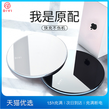 [wireless fast charging]iPhone x wireless charger plus Apple 8 eight X