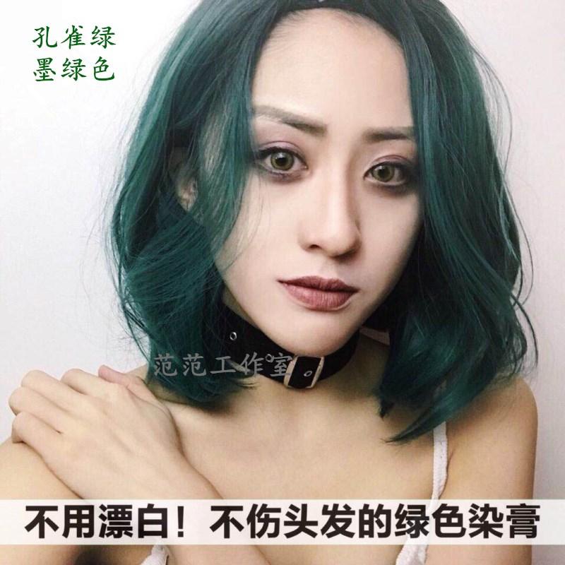 Usd 1662 Plant Dark Green Hair Cream Without Bleach Dark Green