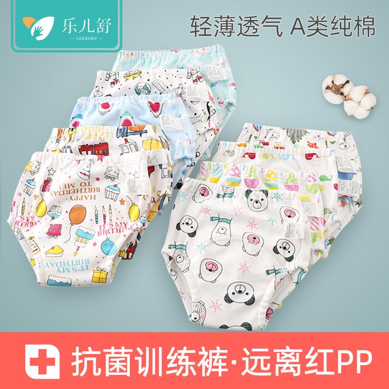 训练内裤男女宝宝纯棉防漏如厕戒尿布裤可洗新生婴儿戒尿不湿夏季
