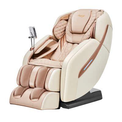 ihoco多功能电动按摩椅家用小型全身全自动智能沙发IH8866