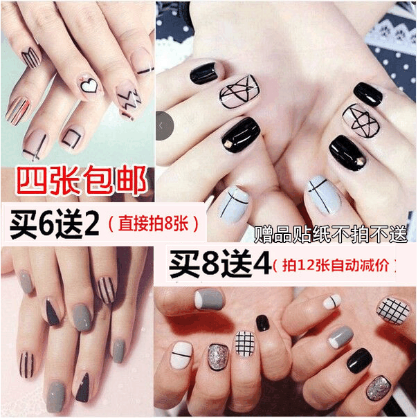 and Korean girls wind personalized nail stickers nail stickers ...
