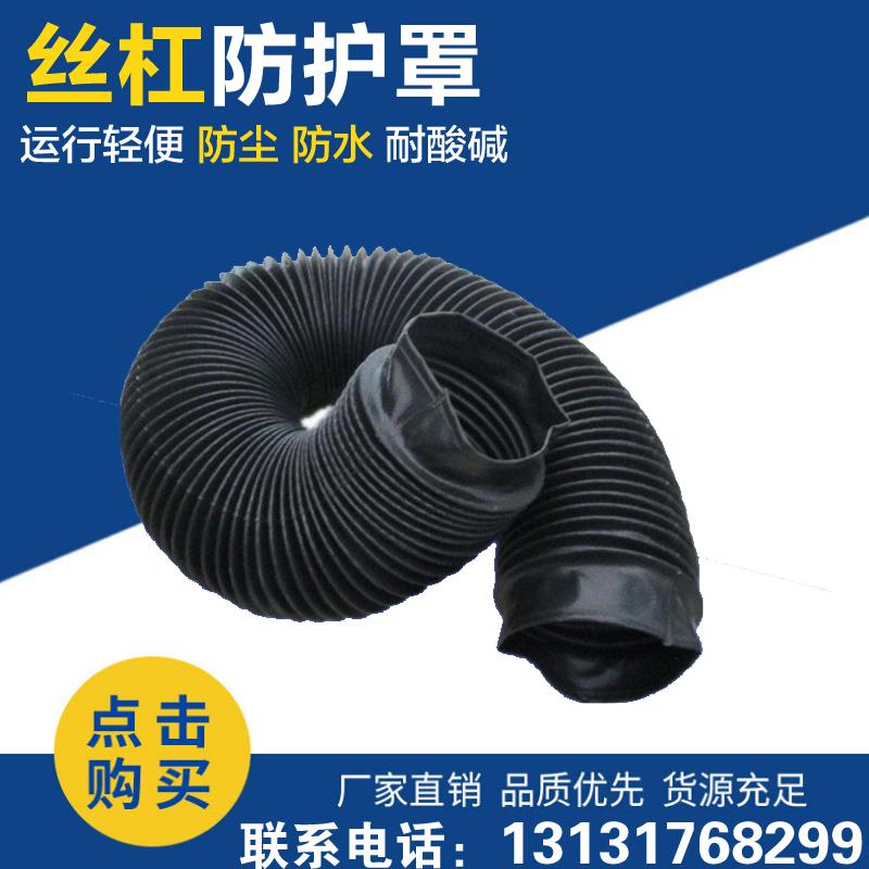 橡胶伸缩波纹管伸缩排抽风管丝杆防护罩丝杠v橡胶罩油缸保护套