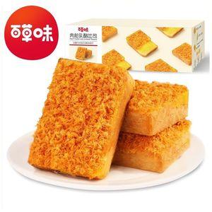 百草味肉松乳酪吐司面包整箱520g