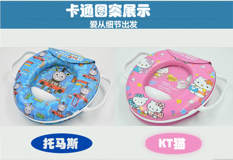 Outstanding Childrens Toilet Seat Baby Toilet Seat Childrens Padded Toilet Car Mobilization Alphanode Cool Chair Designs And Ideas Alphanodeonline