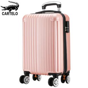 卡帝乐鳄鱼高品质旅行箱行李箱拉杆箱