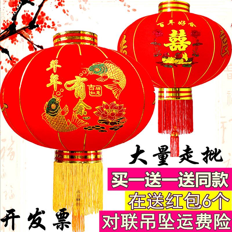 大红灯笼春节装饰植绒阳台结婚庆灯笼过年户外灯笼大门口灯笼批发