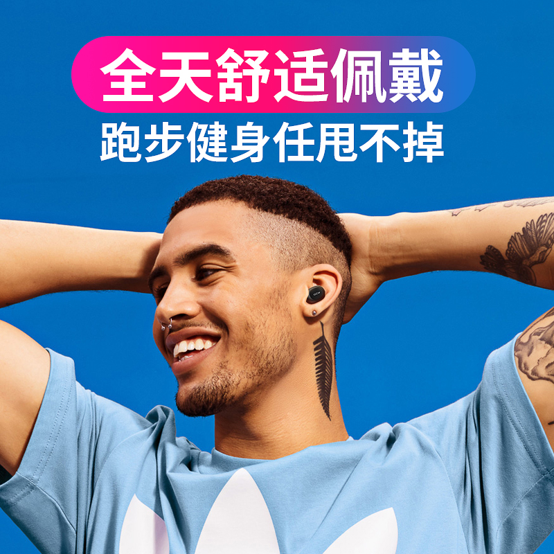 qcy t1s real wireless bluetooth headset 5.0 men's and women's earplug sports running mobile phone universal mini ultra small invisible car call