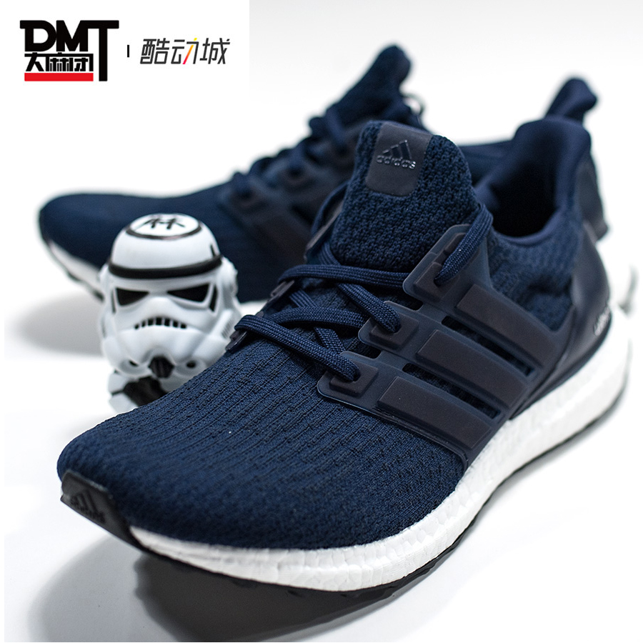 newest b407f ddce1 Adidas Ultra Boost summer breathable UB 34 men's running shoes AQ0062  BB6166 F35231
