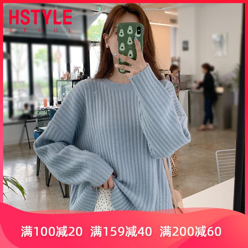 Handu cửa hàng quần áo xuân 2020 mới trắng nữ phiên bản Hàn Quốc của áo len lỏng màu trùm đầu áo len - Vòng cổ áo len