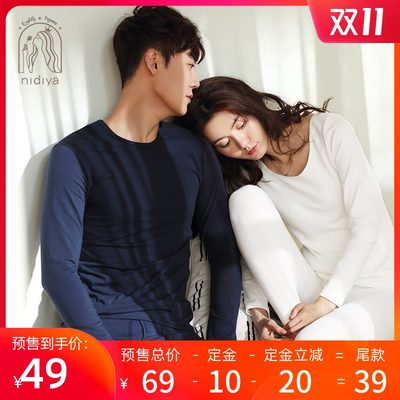 Pre-sale] Couple's thermal underwear, women's pajamas, cotton autumn clothes, long trousers, tight bottoming, round neck men's home service suit