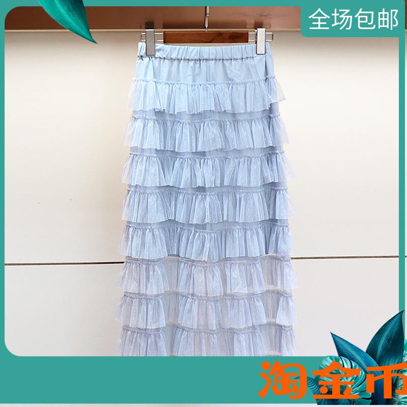 2019夏季新款女艾薇国内代购纱裙裙塔裙半身蛋糕裙L0160042