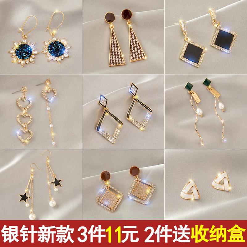 Earrings female Korean temperament net red explosion earrings sterling silver 2021 new fashion pearl drop earrings design sense earrings