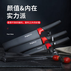 Beg cutter kitchen s...