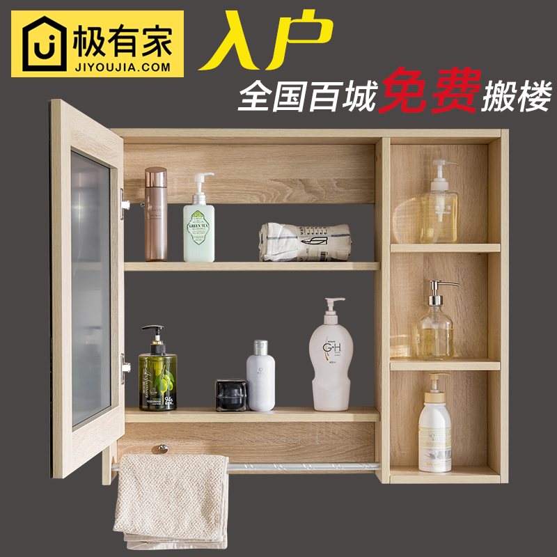 Bathroom Mirror Cabinet Wall Mounted With Shelves Box