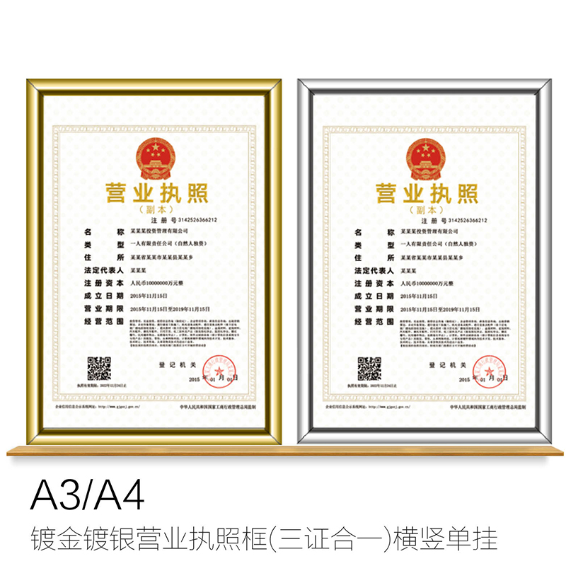 USD 8.85] Wooden Certificate Frame A3 Three certificates in a ...