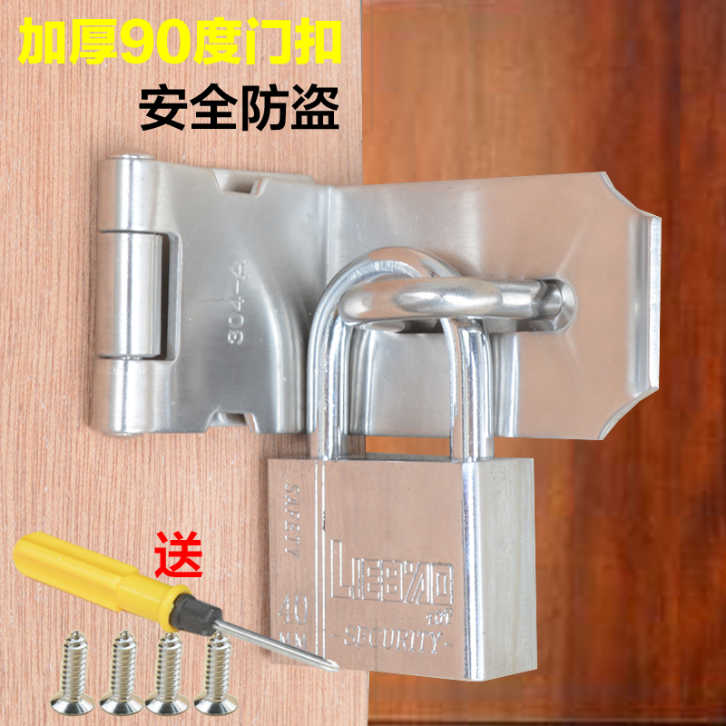 Stainless Steel Anti Theft Buckle Bolt Bolt Old Fashioned Door Lock Buckle  Padlock Wooden