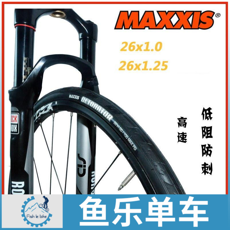 Usd 7 04 Margies Mtb 26 Inches 1 0 1 25 1 5 27 5 Inch Bicycle