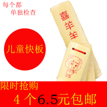Small Fast Board childrens Professional Beginner Primer Bamboo Board Stage Adult Rattles