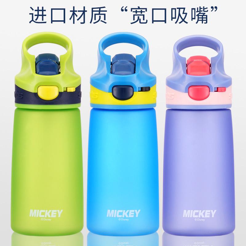 水壶杯子成人男童小学生带吸管杯防摔宝宝幼儿园水杯便携儿童家用