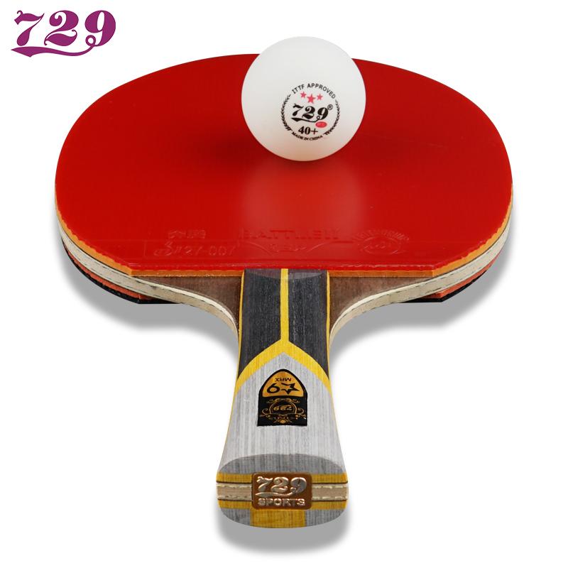 七星729乒乓球拍专业六星友谊八星兵乓球拍单拍正品级6星横拍直拍