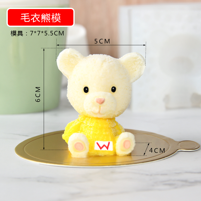 Sweater Bear Mold Silicone Mold