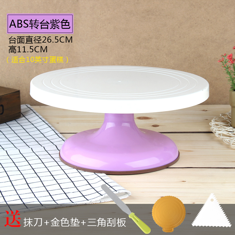 ABS turntable: purple (send cake mat spatula scraper)