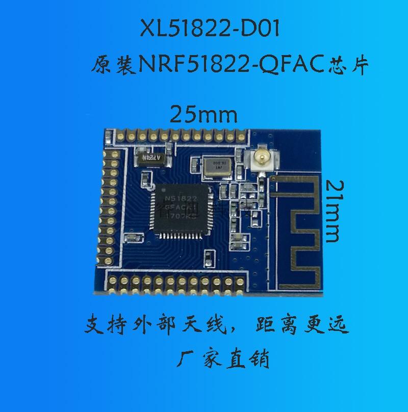nRF51822 Bluetooth module) QFAA Bluetooth 4 2qfac wireless module 2