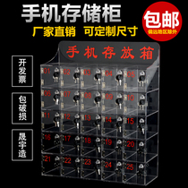 Conference office vertical portable phone storage storage box storage box safe deposit box