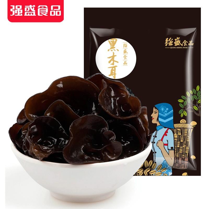 【强盛】东北特产秋木耳小碗耳250g
