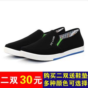Old Bắc Kinh giày của nam giới thường thấp để giúp làm việc giày của nam giới làm việc giày gân dưới không trượt giày của nam giới dày giày phẳng
