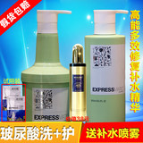 Hummer hyaluronic acid shampooing protective protection Suite set dry hair dry repair essence cream soft hot dyeing evaporation film