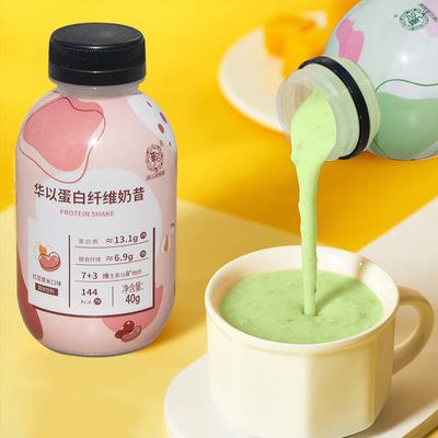 网红小胖瓶蛋白纤维代餐奶昔轻断食奶茶低早餐粉粥热量卡脂饱腹感