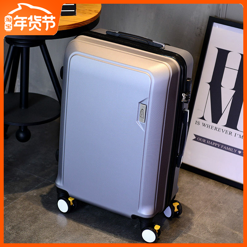 2019 Korean version of the college student suitcase male and female tide 20 inch suitcase 24 inch pull rod 26 Box Lockbox Suitcase