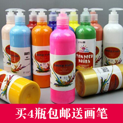 Washable Finger Paint Paint Acrylic Powder Painting Children's Educational Paint Big Bottle 500ml Safe