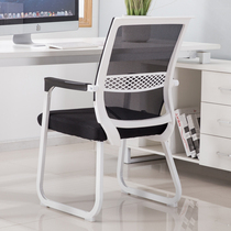 Office chair Backrest Chair home computer chair meeting chair student dormitory chair