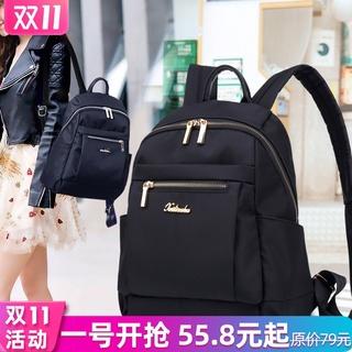 Рюкзак женщина 2020 новый корейский моды дикий нейлон oxford холст рюкзак портфель кража сумка, цена 1255 руб