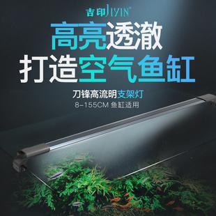 Счастливый печать аквариум свет LED водонепроницаемый освещение вода гонка коробка, полная свет спектр ultrabright стоять небольшой специальный энергосбережение увеличение красочный