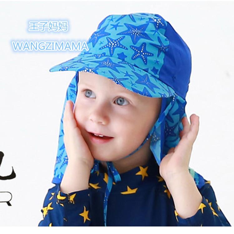 Синий морская звезда стиль Защитная шторка для шеи